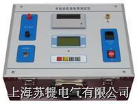 全自动电容电桥测试仪 ST-2000