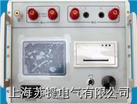 JG602发电机交流阻抗测试仪 JG602型