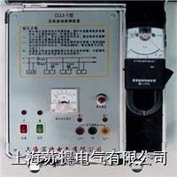 接地探測裝置 DJJ-1型