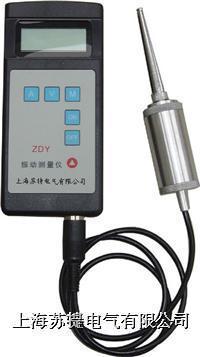 振动测量仪ZDY型 ZDY型