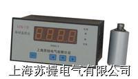 XZK-1型振动监控仪 振动监控仪 XZK-1