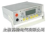 FC-2GB \压敏电阻测试仪 FC-2GB