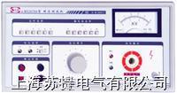 指針式耐壓測試儀 MS2670A