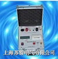 真空度测试仪/ZKY-2000  ZKY-2000