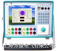 微机继电保护测试仪\KJ660 KJ660