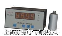 振动监控仪XZK-1 XZK-1