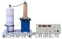 交直流超高壓耐壓測試儀-ST2677 ST2677