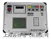GKC-F型高压开关测试仪 GKC-F