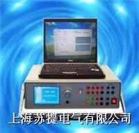 繼電保護試驗裝置