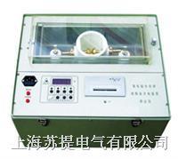 絕緣油耐壓測試儀