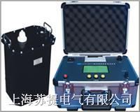 VLG超低频耐压试验装置