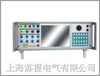 ST-802三相继保校验仪