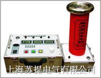 ZGF-II系列中频直流高压发生器