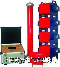 調頻串並聯諧振高壓試驗裝置