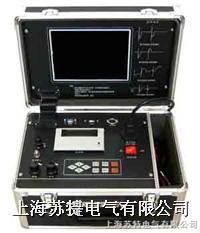矿用电缆故障检测仪价格