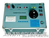 互感器伏安特性及变比极性综合测试仪 BZC