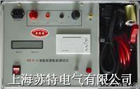 智能接触电阻测试仪 JD
