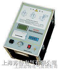 介质损耗测试仪资料 苏特