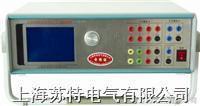 單相繼電保護測試儀使用 KJ660