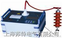 氧化锌避雷器检测仪供应  YHX-H
