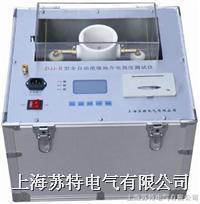 绝缘油介电强度测试仪生产  HCJ-9201