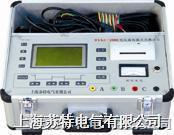 变压器有载分接开关测试仪 BYKC-2000