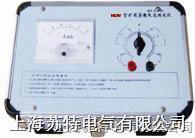 矿用杂散电流测试仪价格 FZY-3