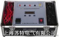 變壓器直流電阻速測儀 ZGY