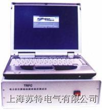 电力變壓器繞組變形測試儀 ST-RX2000