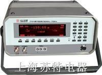 ZY5060 数字电平振荡器 ZY5060