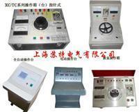 耐壓控制箱 XC/TC系列