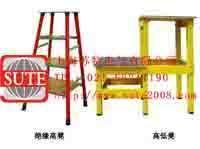 絕緣凳  JYD-G-2.5米