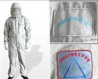 高压防护服 ST
