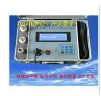 VT900型现场动平衡测量仪  VT900型现场动平衡测量仪