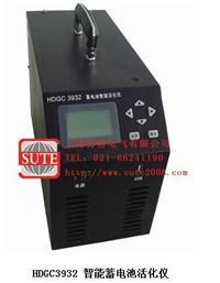 HDGC3932 智能蓄电池活化仪 HDGC3932