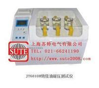 JY6810N絕緣油耐壓測試儀 JY6810N
