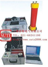 KDL電纜故障測試系統  KDL