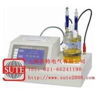 SCKF105型微量水分测定仪  SCKF105型