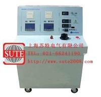 TE9300 高压断路器综合试验台  TE9300