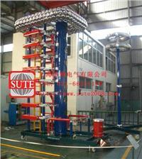HYCJ1200型沖擊電壓發生器 HYCJ1200型