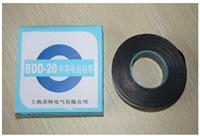 BDD-20半導電橡膠帶 BDD-20