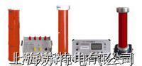 串联谐振耐压试验装置 KD-3000