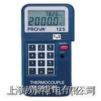 PROVA-125温度校正器 PROVA-125