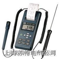 列表式溫濕度計 TES-1362