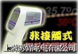 台湾衡欣 AZ8877红外线测温仪 AZ8877