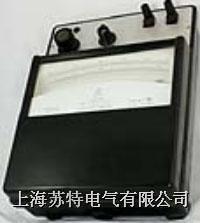 毫安(安培),伏特表 T19型