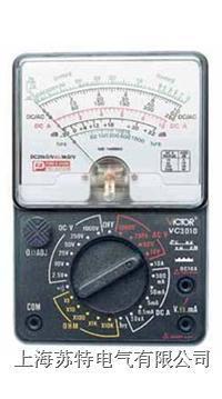 指针万用表 VC 3010