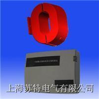 非接触式接地电阻在线检测仪  ETCR3000L型