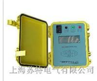 数字绝缘电阻测试仪 KZC30