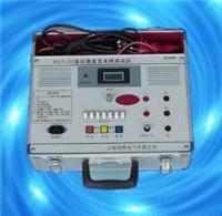 ZGY-III(1A)感性负载直流电阻测试仪 ZGY-III(1A)